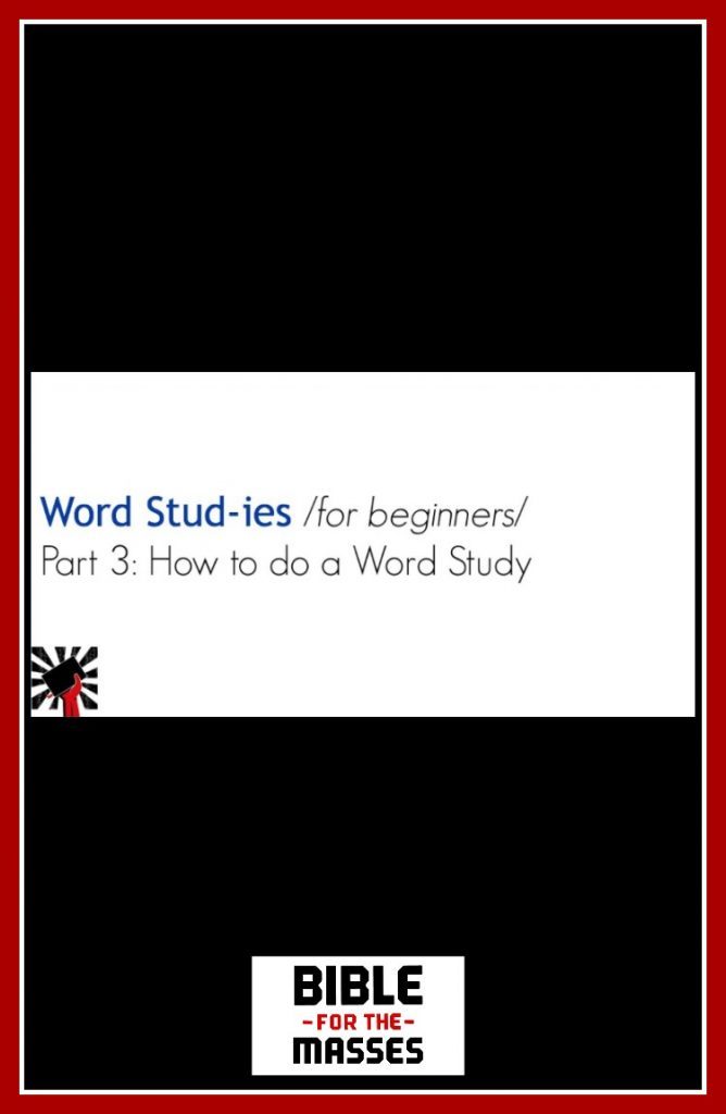 Have you ever wondered how to do a word study? It used to be that doing a word study required a grasp of at least the Greek and Hebrew alphabet and a small collection of big books including a Concordance (tells you where a particular word is used in the Bible) a Lexicon (telling you how a word is parsed in a particular passage) and a collection of Greek and Hebrew Dictionaries (explaining the possible meanings or semantic range of a particular word). Modern technology has made these things much easier to use and the Internet has made them much more accessible. This means that you can use these tools effectively and do your own word studies with just a little guidance.